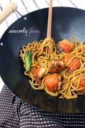 ginger scallion lobster stir fry