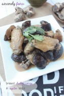 braised chicken wings in oyster sauce 02